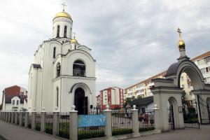 Храм равноапостольного великого князя Владимира
